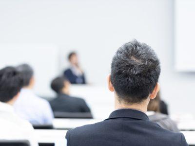 開催案内|管理職向け女性活躍推進勉強会