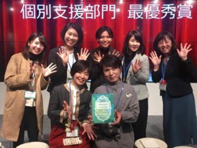 女性起業家支援コンテスト最優秀賞受賞