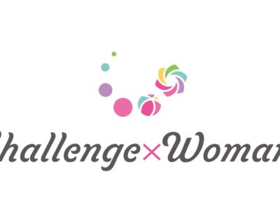 【Challenge x Woman in Aichi Meet Up Day Vol.3】オーディエンス参加者募集中